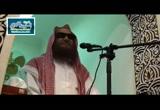 القرآن(8/5/2016)خطبةالجمعة