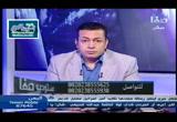 الرد على من أدعى بانكار السنة وسموا أنفسهم القرآنيون (15/8/2016) ستوديو صفا