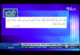 دفاع يوسف زيدان عن الصهيونية (19/8/2016) قرار ازالة