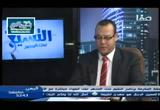 تناقضات شيعية ح10 -عدالة الصحابة-(التشيع تحت المجهر)