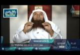 احترام الرأي الآخر من أخلاق النبي (11/8/2016) فاعلم