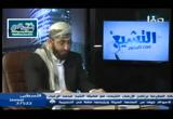 تناقضات شيعية ح11 -عقيدة الإمامة عند الشيعة -(التشيع تحت المجهر)
