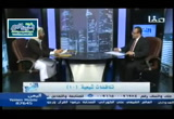 تناقضات شيعية ح13 (التشيع تحت المجهر)