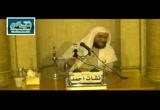 أول المزمل والمدثر 2 (27/4/2013) تفسير موجز