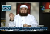 الحلقة 41 - الحديث 47 (15/8/2016) شرح رياض الصالحين