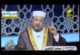 اجتماعالجهلوالفتن(29/8/2016)صحيحفتناخرالزمان