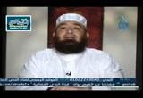 الحلقة42-الحديث49(22/8/2016)شرحرياضالصالحين
