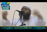 العشرالأوائل من ذى الحجة (7/2010) خطبة الجمعة