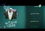 عرفاتوالمشعرالحرام_الحلقة7(الحجفىالقرآن)