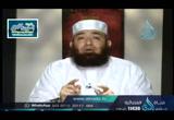 الحلقة44-الحديث52(5/9/2016)شرحرياضالصالحين