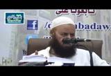 المواقيت (7 ذوالقعدة 1437هـ) الوجيز في فقه السنة والكتاب العزيز