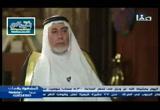 الملكفيالإسلامبينالشكلوالمضمون(2/9/2916)الحكمالراشدفيالإسلام