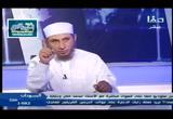 منهمأهلالسنةوالجماعة(5/9/2016)معالشيخعمادرفعت