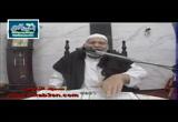 الدرس 38    من أول سورة العلق - تيسير تلاوة القرآن برواية حفص