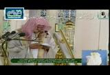 فضلالحجوالأيامالعشر(28/11/1431)خطبالحرمالمدني