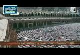 فضل الصحابة وآل البيت رضى الله عنهم أجمعين (28/11/1431) خطبة الجمعة من مكة المكرمة