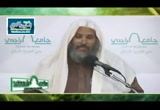 [104] باب أسماء الأفعال والأصوات (2) (29/3/1434هـ) شرح ألفية ابن مالك