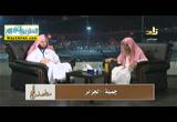 حلقه خاصه عن الحج ( 12/9/2016 )