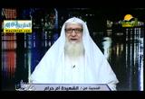الشهيده ام حرام ( 20/9/2016 ) صانعات الرجال