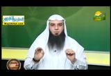 وكبره تكبيرا ( 20/9/2016 ) وقفات مع العقيده