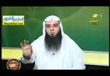 الامربالمعروف والنهى عن المنكر ( 28/9/2016 ) وقفات مع العقيده