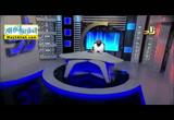 المحاضرة-2(21/9/2016)العقيدة