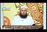 فتاوىالرحمه(2/10/2016)