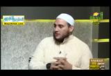 مفهومالقضاياالمعاصرة(1/10/2016)قضايامعاصرة