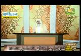 فتاوى الرحمه ( 3/10/2016 )