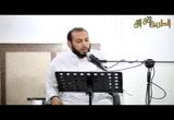 (2) وقفات مع سورة الأعراف (الآيات 4 - 9) (04-10-2016)