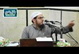الدرس الثالث عشر (24/5/1437) شرح العقيدة الطحاوية