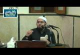 الدرس الثامن (5/4/1437) شرح العقيدة الطحاوية
