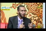 عاشرواء بين السنه والبدعه ( 7/10/2016 ) ترجمان القران