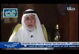 الملكوالحكموالخلافةفيالحديثالنبوي(23/9/2016)الحكمالراشدفيالإسلام