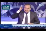 حقائقتنشرلأولمرةعنمؤتمرالشيشان(23/9/2016)قرارإزالة