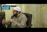النبي صلى الله عليه وسلم معلما 3 (11/9/1437) مع النبي (درس التراويح رمضان 1437)