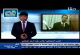سنة التداول الكونية بين الناس مع د.صلاح الغامدي (17/9/2016) مسلمو الروهينجيا