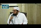 النبي صلى الله عليه وسلم حكماً قاضياً (20/9/1437) مع النبي (درس التراويح رمضان 1437)