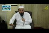 النبي صلى الله عليه وسلم حكماً قاضياً 2 (21/9/1437) مع النبي (درس التراويح رمضان 1437)