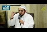 النبي صلى الله عليه وسلم مربياً 2 (13/9/1437) مع النبي (درس التراويح رمضان 1437)