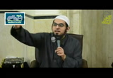 النبي صلى الله عليه وسلم زواجاً 4 (25/9/1437) مع النبي (درس التراويح رمضان 1437)