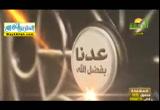 حصارالشام(17/10/2016)صحيحفتناخرالزمان
