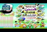 الحلقة 45-الحديث 54 شرح رياض الصالحين