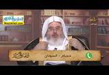 احكام  الركوع فى الصلاة ( 4/10/2016 ) مجالس الاحكام
