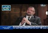 معيارالحكمالشرعي(7/10/2016)الحكمالراشدفيالاسلام