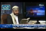 بدعة شد الرحال إلى قبر الحسين (8/10/2016) عاشوراء الشيعة في ميزان الشريعة