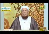 فتاوى الرحمه ( 20/10/2016 )