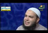 حكم الغناء فى الاسلام ج2 ( 25/10/2016 ) جوارحك امانه