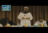 الغربة - محاضرة لطلاب منحة الشيخ ثاني بن عبد الله للتعليم الجامعي (26/9/2016)