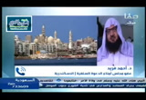 الأصول التي خالف فيها الشيعة دين الإسلام  (27/10/2016) ستوديو صفا